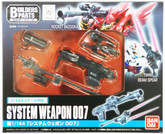 Bandai Builders Parts Gundam System Weapon 007 1/144 scale kit