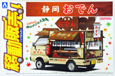 "Aoshima 10815 Traveling Shop Car ""Shizuoka Oden"" 1/24 scale kit"