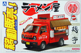 "Aoshima 10822 Traveling Shop Car ""Ramen Shop"" 1/24 scale kit"
