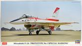 "Hasegawa 02117 Mitsubishi F-2A Prototype No. 1 Special Marking"" 1/72 Scale Kit  """
