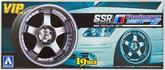 Aoshima 09185 VIP Car Tire & Wheel Set SSR Professor SP1 19 inch 1/24 scale kit