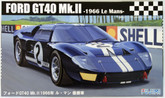 Fujimi RS-16 Ford GT40 Mk.II 1966 Le Mans 1/24 Scale Kit