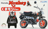 Fujimi Bike-20 Honda Monkey Kumamon Version 1/12 scale kit