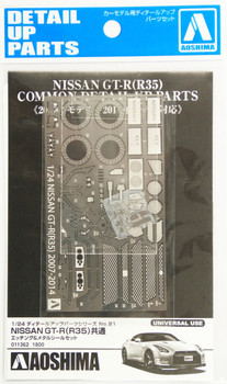 Aoshima 11362 Nissan GT-R (R35) Common Photo Etched Parts & Metal Stickers Set 2007-2014 1/24 scale