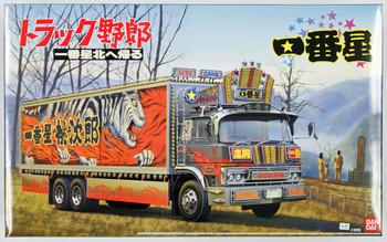 """Aoshima 09703 Japanese Decoration Truck Ichiban Boshi"""" 1/32 scale kit"""""""