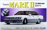 Fujimi ID-176 Toyota Mark II 2.0 Twin Turbo (GX71) with Engine 1/24 scale kit