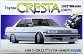 Fujimi ID-178 Toyota Cresta 2.0 Twin Turbo (GX71) with Engine 1/24 scale kit