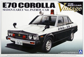 Aoshima 10846 E70 Toyota Corolla Sedan Early Ver. Patrol Car 1/24 scale kit