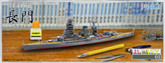 Fujimi TOKU-Easy 01 IJN Battleship Nagato 1/700 scale kit
