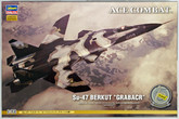 "Hasegawa SP322 Ace Combat Su-47 Berkut ""Grabacr"" 1/72 scale kit"