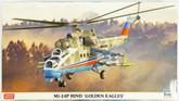 "Hasegawa 02127 Mi-24P Hind ""Golden Eagles"" 1/72 scale kit"