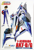 Aoshima 05729 Cyber Formula v-Asurada AKF-0/G 2022 Version 1/24 scale kit