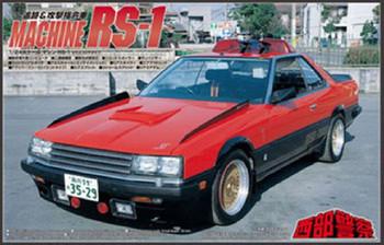 Aoshima 15155 Machine RS-1 (Seibu Keisatsu) 1/24 scale kit