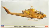 """Hasegawa 02130 AH-1F Cobra Israeli Air Force"""" (2 Helicopter kit) 1/72 Scale Kit"""""""