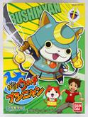 Bandai Yo-Kai Watch 03 Bushinyan Plastic Model Kit