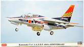 """Hasegawa 02138 Kawasaki T-4 J.A.S.D.F. 60th Anniversary"""" 2 plane 1/72 Scale Kit"""""""