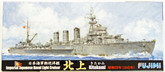 Fujimi TOKU SP42 IJN Imperial Japanese Naval Light Cruiser Kitakami DX 1945 with Photo Etched Parts 1/700 scale kit