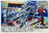 Aoshima 12314 Cyber Formula Stormzender Spiegel HP-022 Jackie Gudelhian 1/24 scale kit