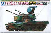 Aoshima 04470 RC AFV Series No. 9 JGSDF Type 87 SPAAG 1/48 scale kit