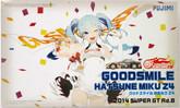 Fujimi 170268 Goodsmile Hatsune Miku Z4 2014 Super GT Rd. 8 1/24 scale kit