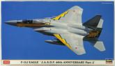"""Hasegawa 02139 F-15J Eagle """"J.A.S.D.F 60th Anniversary Part 2"""" 1/72 sale kit"""