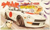 Fujimi CW10 Circuit Wolf Nissan Fairlady Z 432R Mishima Kunitomo 1/24 scale kit