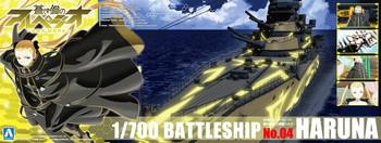 Aoshima 10259 ARPEGGIO OF BLUE STEEL Series #04 Battleship Haruna 1/700 scale kit