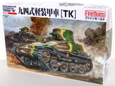 "Fine Molds FM17 Japanese Armored Type 94 ""TK"" 1/35 Scale Kit"