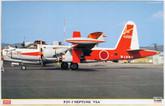 """Hasegawa 02150 P2V-7 Neptune VSA"""" 1/72 Scale Kit """""""