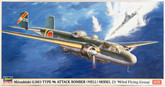 "Hasegawa 02156 Mitsubishi G3M3 Type 96 Attack Bomber (Nell) Model 23 ""903rd Flying Group"" 1/72 sale kit"