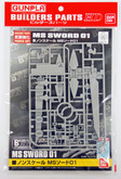 Bandai Builders Parts HD MS SWORD 01 non scale kit