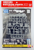 Bandai Builders Parts HD MS VERNIER 03 non scale kit