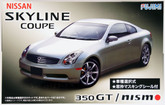 Fujimi ID-164 Nissan V35 Skyline Coupe 350GT or NISMO 1/24 scale convertible kit