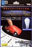 Tenyo Japan 115114 NEW KOORNWINDER KAR (Magic Trick)