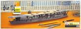 Fujimi TOKU-Easy 09 IJN Aircraftcarrier Kaga 1/700 scale kit