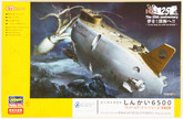 """Hasegawa SP329 Manned Research Submersible SHINKAI 6500 """"Detail Up Version"""" with Deep Sea Creatures 1/72 scale kit"""