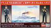 Hasegawa 40090 IJN Mikasa The Battle of Japan Sea with 2 Figures 1/350 scale kit