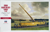 "Hasegawa MT58 GERMAN RAILWAY GUN K5 (E) LEOPOLD"" with Figure 1/72 Scale Kit"""
