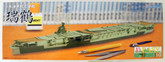 Fujimi TOKU-Easy 10 IJN Aircraftcarrier Zuikaku 1/700 scale kit