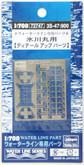 Hasegawa 3S-47 Photo Etched Parts for Medical Ship Hikawamaru 1/700 Scale