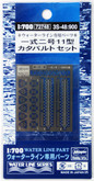 Hasegawa 3S-48 Photo Etched Parts Aircraft Catapult Set 1/700 Scale