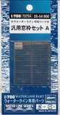 Hasegawa 3S-54 Photo Etched Parts Window Frame Set 1/700 Scale