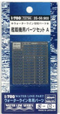 Hasegawa 3S-56 Photo Etched Parts for Navalised Aircraft 1/700 Scale