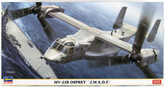 "Hasegawa 02146 MV-22B Osprey J.M.S.D.F"" 1/72 Scale Kit"""