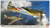 "Hasegawa 07415 Kawasaki Ki100-1 Koh Type 5 Fighter (Tony) 5th Flight Regiment"" 1/48 Scale Kit """