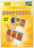 Tenyo Japan 116623(E) MYSTERY DOGHOUSE (Magic Trick)