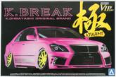 Aoshima 11683 Toyota 18 Crown Hyper Zero Custom Ver. 2 K-Break Kiwami 1/24 scale kit