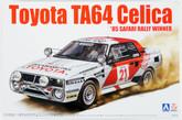 Aoshima 84564 Toyota Celica TA64 1985 Safari Rally 1/24 scale kit