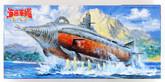 Fujimi 091228 Submarine Battleship Gotengo (Atragon) 1/700 scale kit