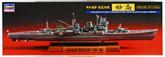Hasegawa CH107 Japanese Navy Heavy Cruiser Myoko Full Hull 1/700 Scale Kit